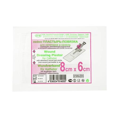 SFM Wundverband steril für I.V. Katheter 8cm x 6cm (50) - null