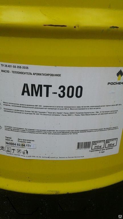 Масло теплоноситель - Масло теплоноситель АМТ-300