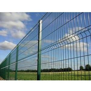SECURITY FENCE -