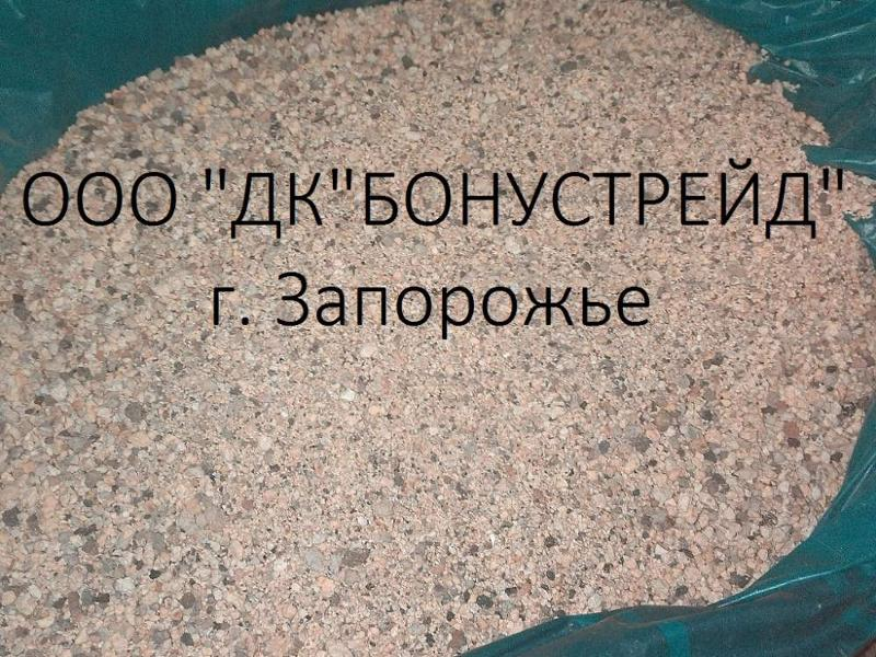Powder and ShA, ZShA, ZShB, PShK, PShKT filler - Refractory