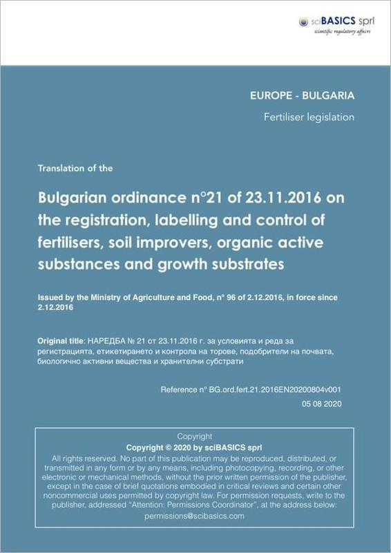 Bulgarian Ordinance N° 21 Of 23.11.2016 On The Registration, Labelling  - null