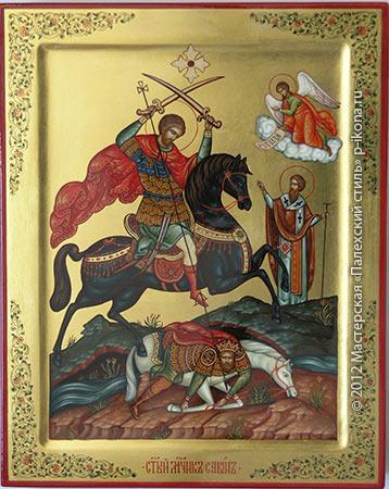 Holy Martyr Savin - null