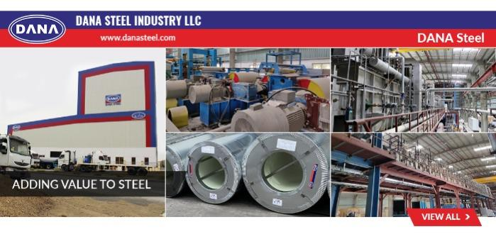 Galvanized GI Steel Coils & Sheets Manufacturer Supplier - DANA STEEL is the Largest manufacturer of Hot Dip Galvanized ( GI ) Steel Coils