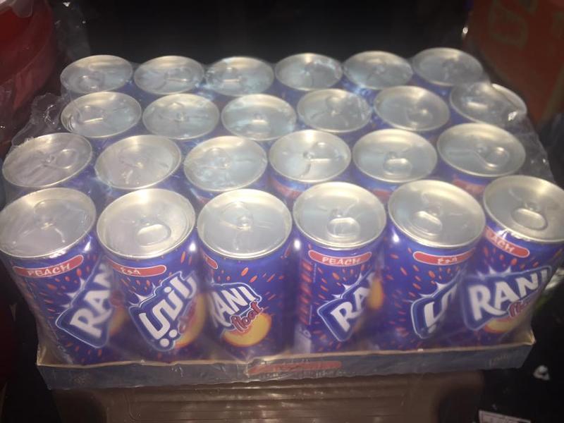 Rani Juice - Juice Catalogue
