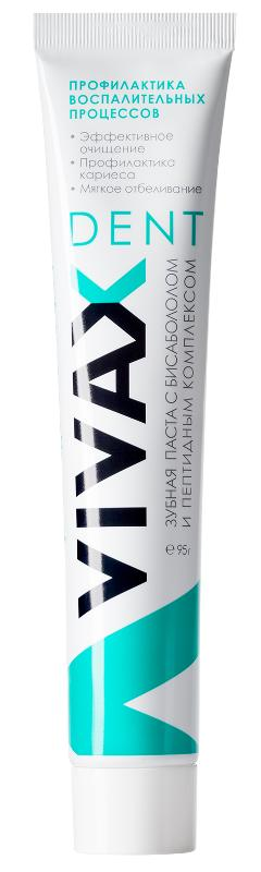 Toothpaste with active peptide complex and Bisabolol - null