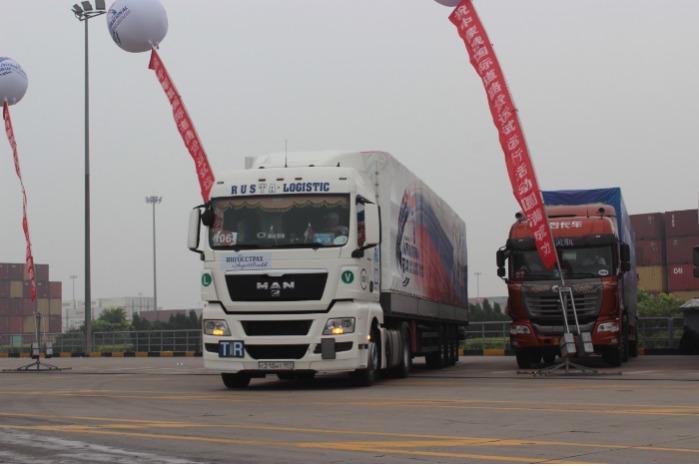 International autotruck transportations -