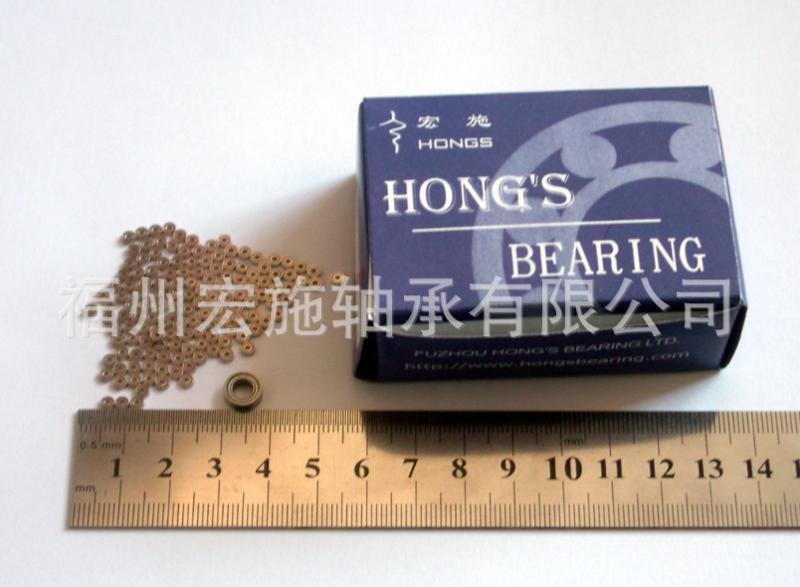 R/C Series Ball Bearing - 681X-1.5*4*1.2
