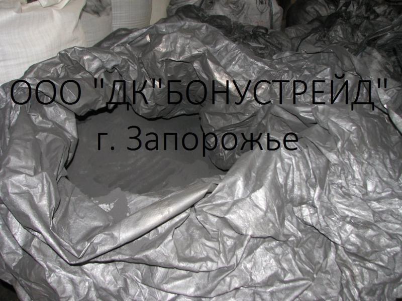 Preparation colloid and graphite C-1 - Carbon and graphite