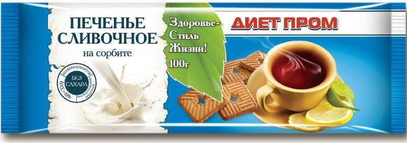 Cream Cookies With Sorbit Diet Prom 100 G - Cream cookies with sorbit Diet Prom 100 g