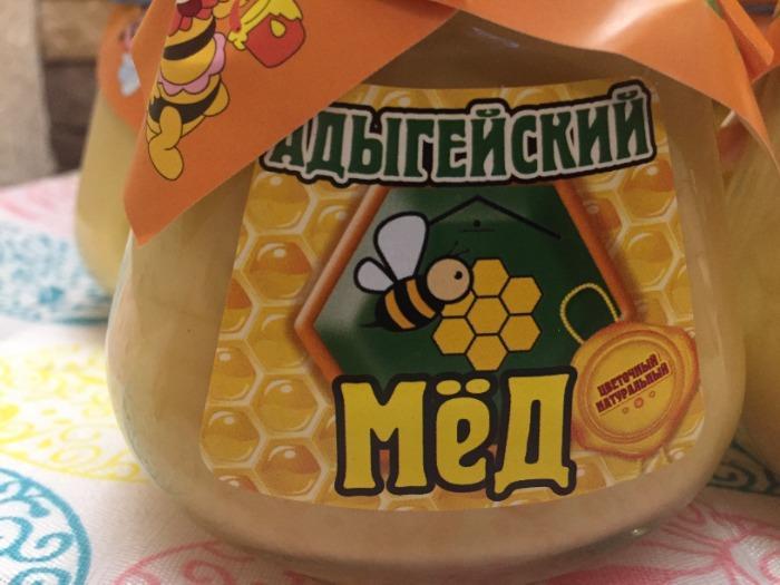 Honey - Lime tree honey