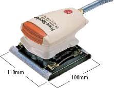 Needle Scalers - Orbital Type (FREE SANDER) FS-100C