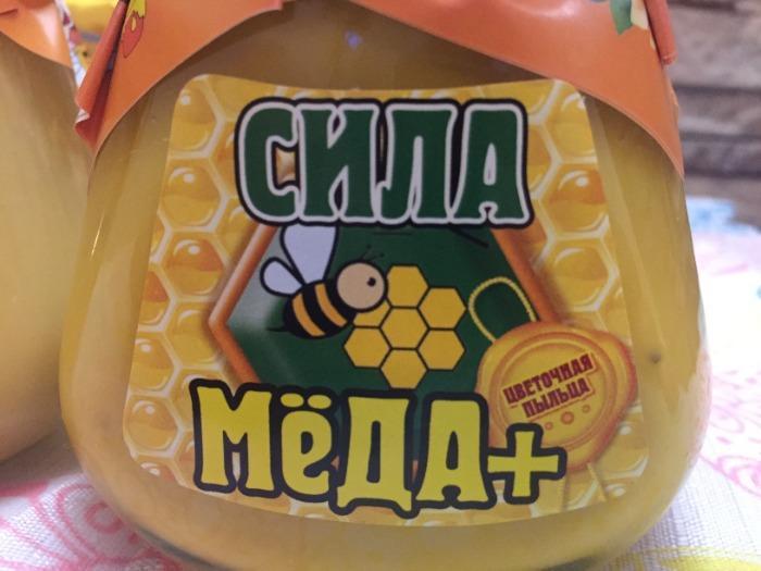 Honey - «Sila meda+» honey with pollen