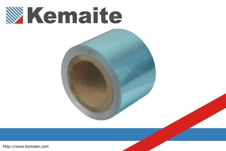 AL/PET/GLUE - Aluminiumverbundfolien -
