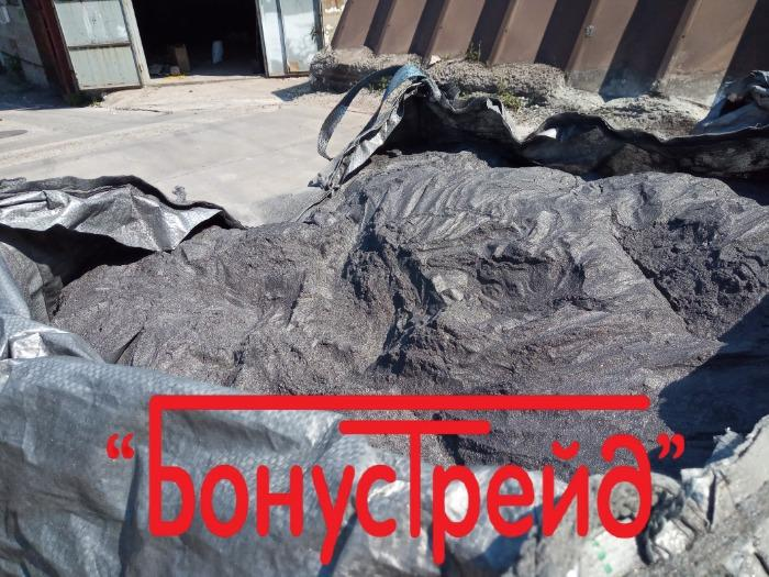 Graphite for drill greasing - Drilling equipment