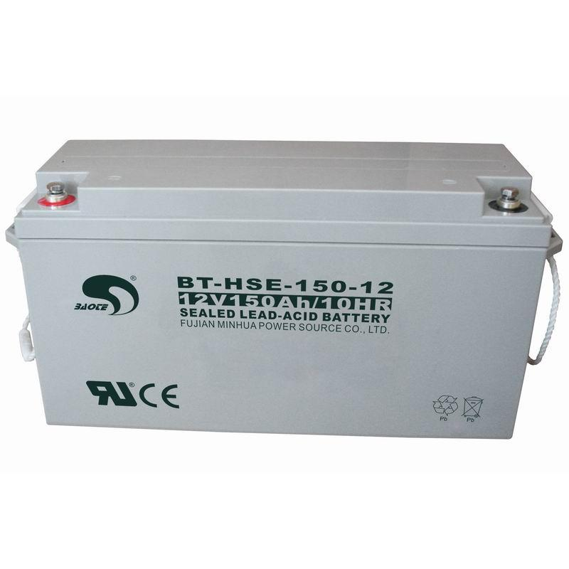 AGM Battery  - Maintenance Free Sealed Lead Acid Battery