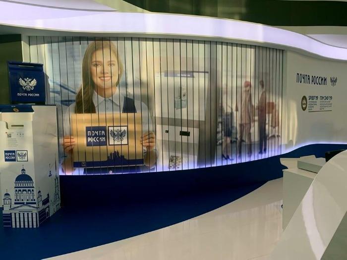 """Instalație dinamică de publicitate """"Prismatron"""" - Orice dimensiune a câmpului de publicitate, diferite tipuri de prisme"""