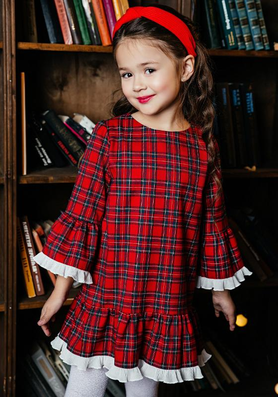 Dress Jemilly - Dresses