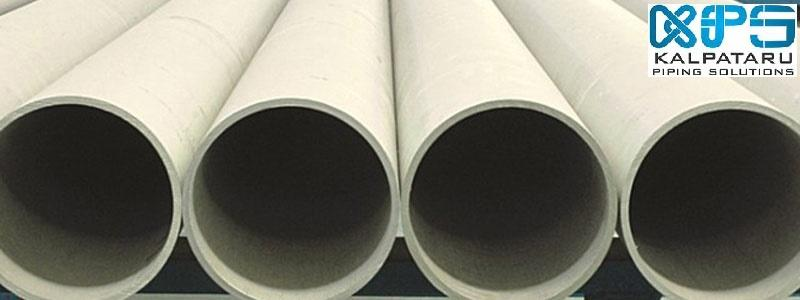 Stainless Steel  446 Pipes & Tubes - Stainless Steel 446 Pipes UNS S44600 WNR 1.4550 Pipes & Tubes