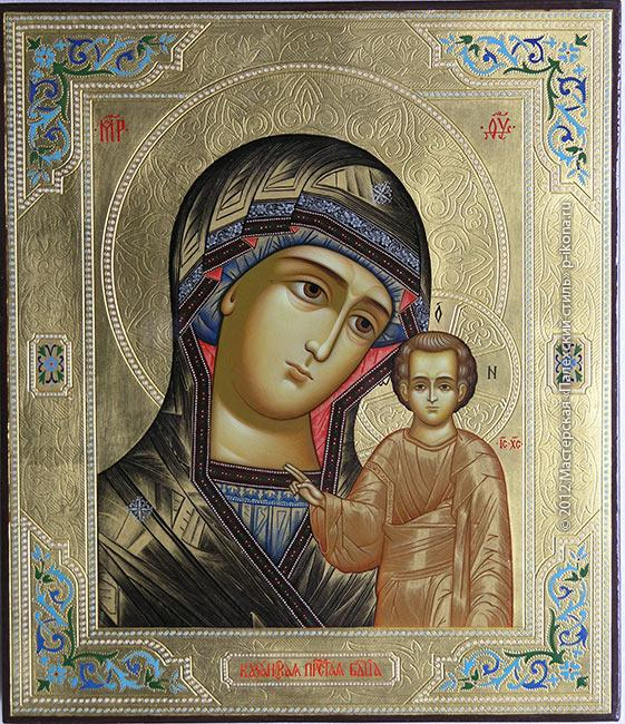 Theotokos from Kazan - null