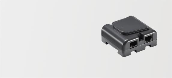 Accessoires - Boîtier Bluetooth2LIN