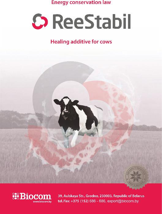 ReeStabil - Water-soluble feed additive for cows after calving