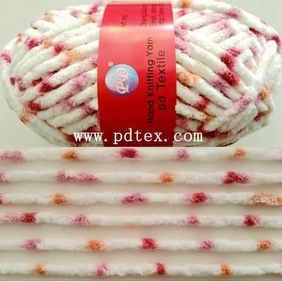 Fancy yarn, Yarn - kinds of fancy yarn