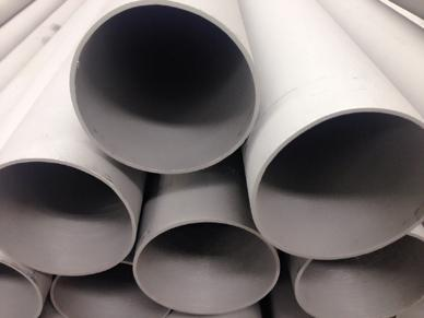 ASTM B690 UNS N08367 stainless steel pipes - ASTM B690 UNS N08367 stainless steel pipe stockist, supplier & exporter