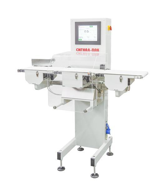 Check weigher UKV-1 - CHECK WEIGHERS
