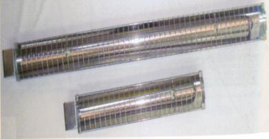 Emetteurs métalliques à résistance blindée