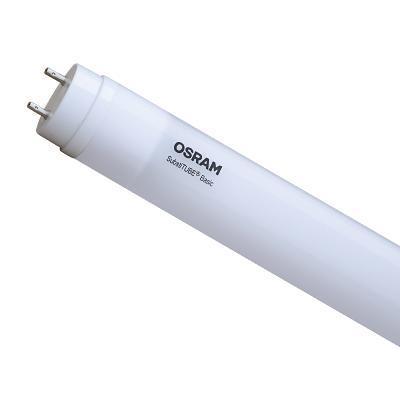 PLL 145 avec tubes LED, longueur sur mesure - ÉCLAIRAGE LINÉAIRE