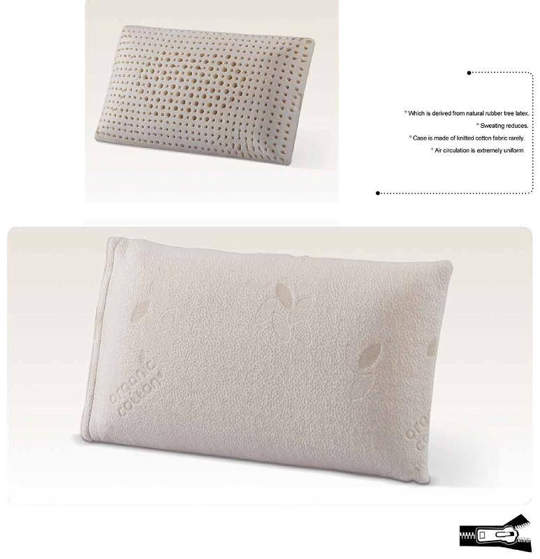 Balm Latex - pillow