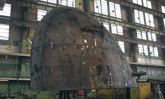 Offshore Steel Constructions -