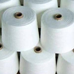 Compact Cotton Yarn  -