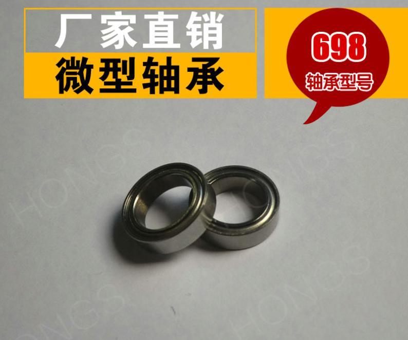 Auto Parts Series Bearing - 698ZZ-8*19*6