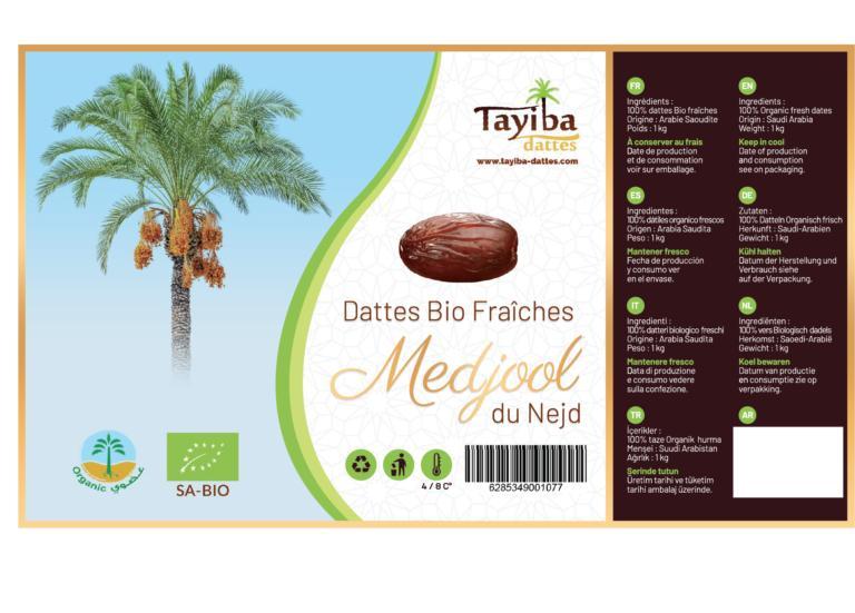 Medjool Bio 1 Kg - Routab fraîche boîte cartonnée