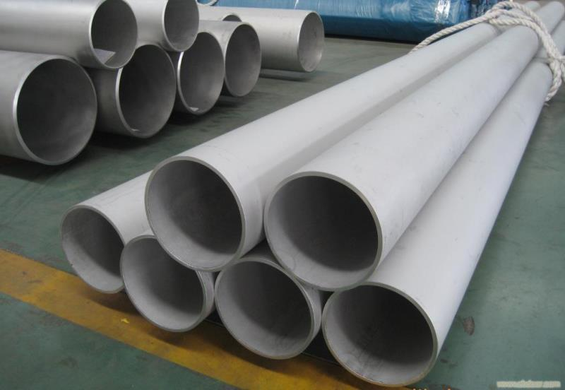 Inconel Pipes - Inconel Seamless Pipe Inconel 625 Pipe and Tube Manufacturer