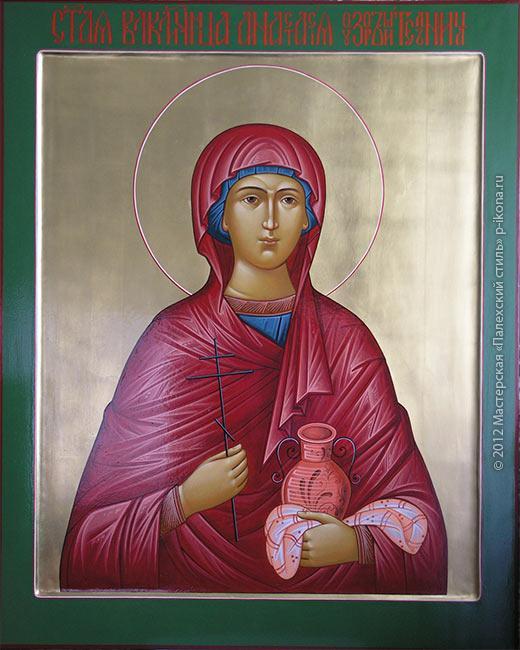 St. Anastasia Of Sirmium - null
