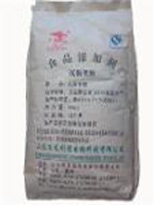 Aditivo Alimentario Fructo-oligosacárido (FOS) - 95 en polvo - El contenido de fructo-oligosacárido sólido es del 95%, blanco o blanco de leche