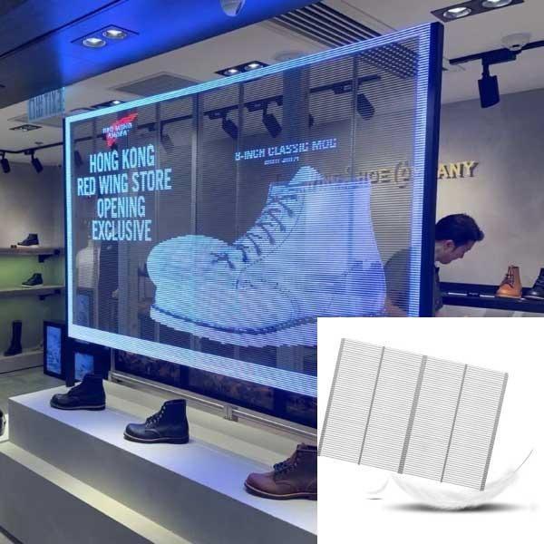 Прозрачен светодиоден панел - Прозрачен AVA LED дисплей, който ще се използва при облицовка на сгради