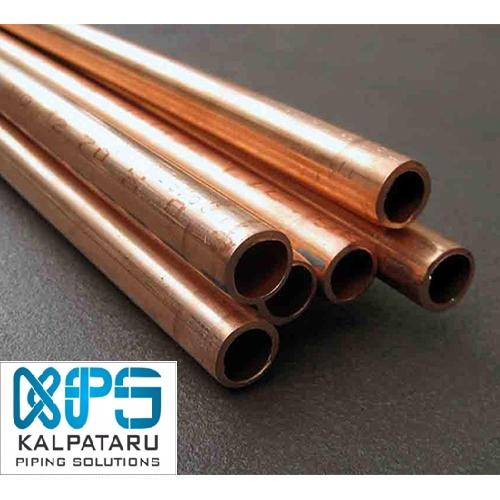 Copper Nickel UNS C70600 (90/10)  Pipes & Tubes - Copper Nickel Pipes UNS C70600 ( 90/10 ) WNR 2.0872 Pipes & Tubes