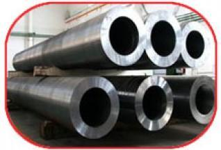 Chrome Moly Tube - Steel Pipe