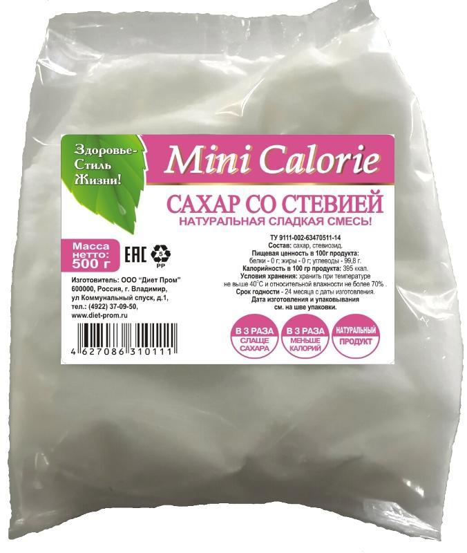 Sweet Mix Sugar & Stevia 500 G - Sweet mix sugar & stevia MINI CALORIE cubes 280 g