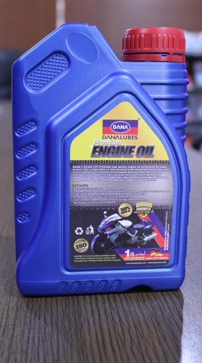 Semi-Synthetic & Fully Synthetic Gasoline Engine Oil - SAE 5W20 API SN/SM/SL