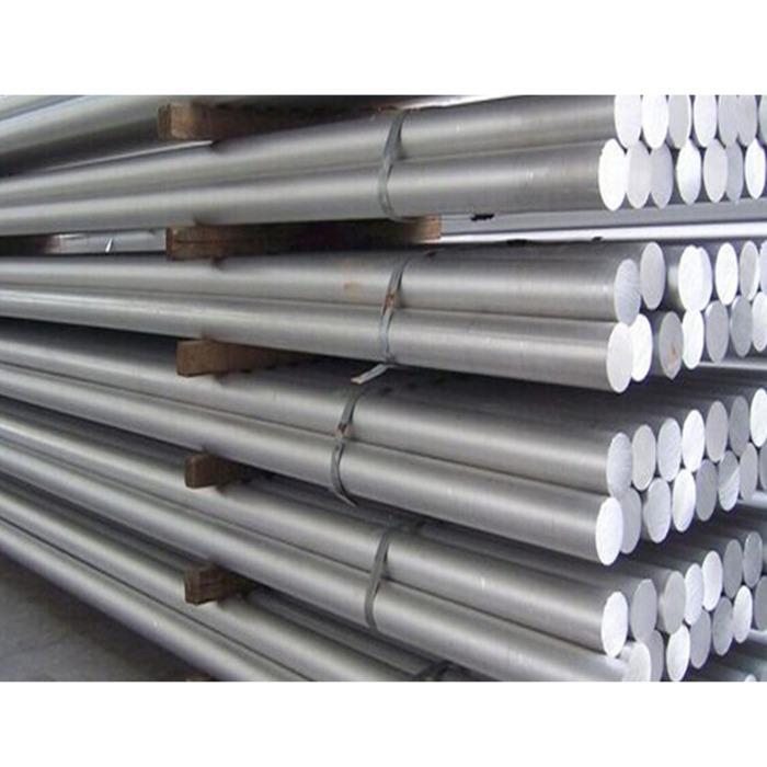 High quality round aluminum bars - aluminum bar rod