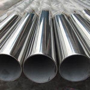 JFE Carbon Steel Pipes - JFE Carbon Steel Pipes exporter in india