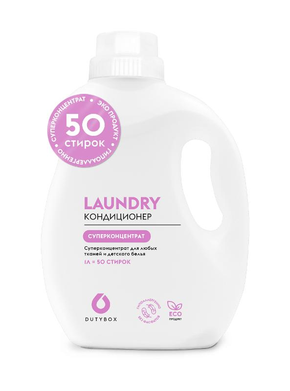 """Superconcentrate """"laundry Conditioner"""" , 1 L - null"""