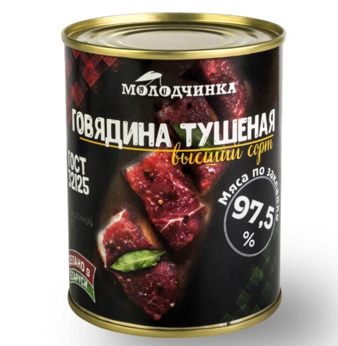 Консервы мясные, молочные белорусских предприятий - глубокое, жлобин, калинковичи, молодечно