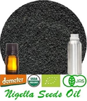 100% Pure Natural Black Cumin Seed Oil - (organic & conventional) for Fragrance, Flavor, Cosmetics, Pharmaceutical, Aroma