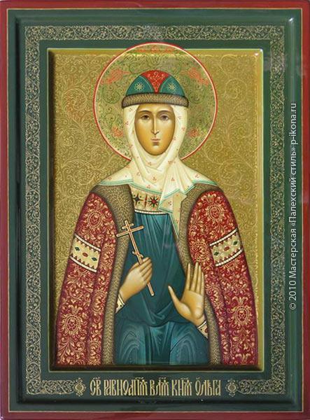 Holy Princess Olga - null