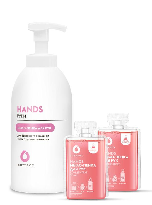 Set – Foaming Soap For Hands - null